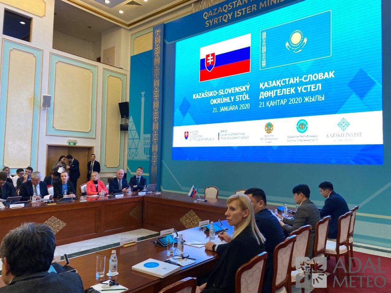 Казахстанско-словацкий форум прошел в столице нашей республики г. Нур-Султан